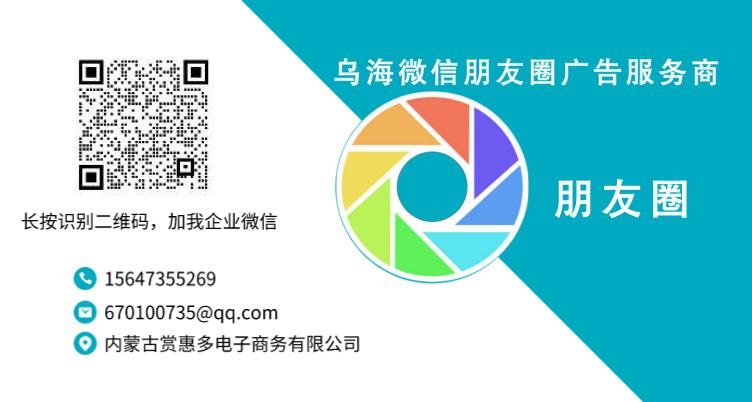 微信截图_20210103234951.png